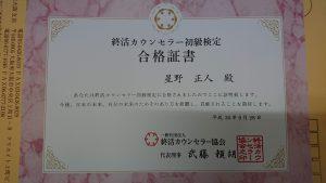 DSC_0974